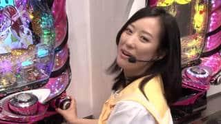 パチパチ高尾女学園 #44 2nd.