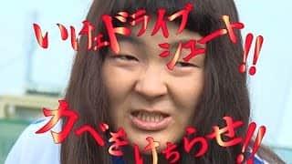 ぱち☆コン#26 CRキャプテン翼の「空手キーパーVS翼」リーチを 認定漫才コンビが限界突破再現!?