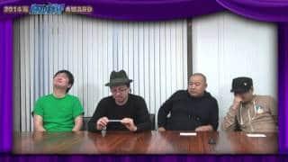 2014年パチスロ必勝ガイドAWARD