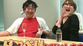 やっちまった!Teacher#5 桜キュイン先生のやっちまったエピソード!