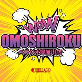 OMOSHUROKU!!明日遂に開幕!!