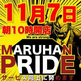 【マルハン橿原北】11.7マルハンプライド!!