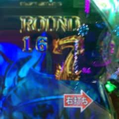「CR絶狼RR-Y」①/実戦記」