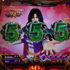 「デジハネCR北斗の拳6慈母」②/実戦データ」