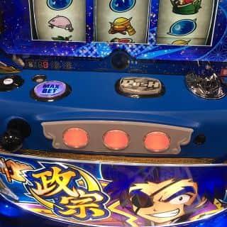 「政宗2」①/実戦記