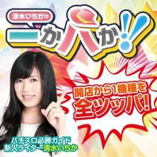 #6まどマギ2全ツッパ!! 最終回も全力投資!! /SLOT魔法少女まどか☆マギカ2