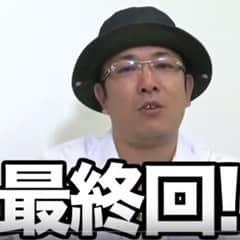 最終回/2年間の映像を振り返る!!