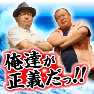 第22回/設定6の凱旋とハーデス、どっちが正義だ!?