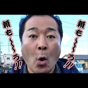 アナザー道場破り Vol 01