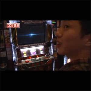 #08 ワサビ vs コロナ慎児 後編