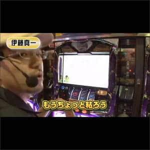 大読者プレゼントバトル後編