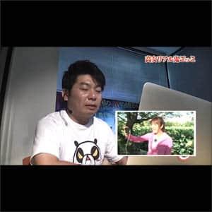#29 後編/CRリアル鬼ごっこ