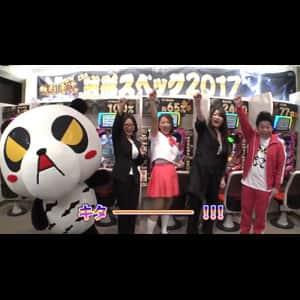 #47 2nd./銭形平次 with でんぱ組.inc 鈴音 vs ビワコ