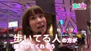 #1[後編] 人気グラドルの犬童 美乃梨が参上!/バジ絆