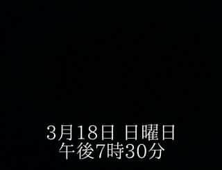 ファン感謝デー最終日に行ってきた2018 part2