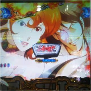 100万円への道 part1