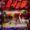 「デジハネCR北斗の拳6慈母」①/実戦記」