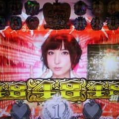 「ぱちスロAKB48 バラの儀式」②/実戦データ&まとめ」