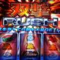 「パチスロ機動戦士ガンダム 覚醒-Chained battle-」②/実戦データ」