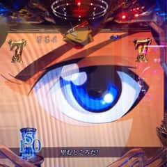 「CRA牙狼金色になれ~ザルバとの契約~RR」①/実戦記」