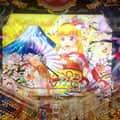 「CRスーパー海物語 IN JAPAN 239バージョン」①/実戦記」