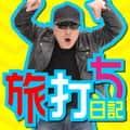 バイク修次郎の日本全国旅打ち日記/26-名古屋/真・北斗無双、AKB48バラの儀式/ぱちんこ