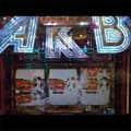 お盆の週末新規店(AKB48薔薇の儀式他)