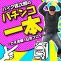 東京都内30店ホール調査