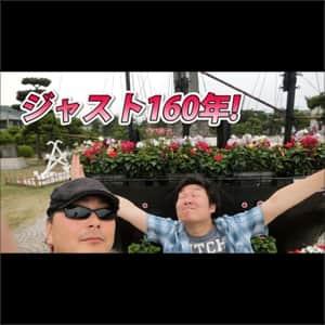 第22回 神奈川県横須賀市(中盤戦)