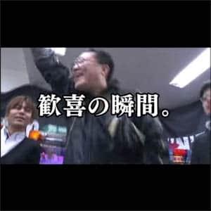 #04 まりも・松本 vs ATSUSHI・迫村 前編