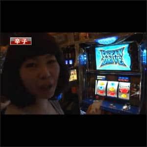 #06 ワサビ vs 辛子 後編