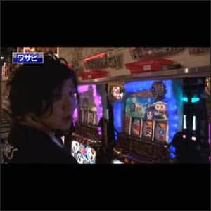 #09 ワサビ vs 伊藤真一 前編