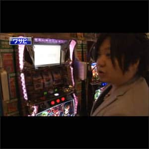 #05 ワサビ vs 辛子 前編