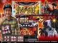【パチスロ鉄拳4】鉄拳チャンスは本当にチャンス!!
