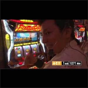 みそ汁vs山本コーラ「人気機種実戦バトル!!」