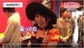 #3(前編) ハロウィンのコスプレで実戦!/バジリスク~甲賀忍法帖~絆
