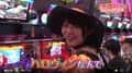 #3(後編) 今回も罰ゲーム?/バジリスク~甲賀忍法帖~絆、マジカルハロウィン5