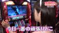 #2(後編) 連敗で待っていたのはキッツい罰ゲーム!/バジリスク~甲賀忍法帖~絆