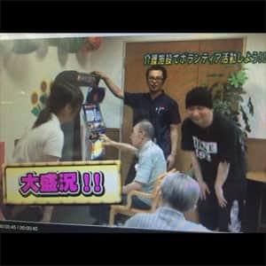 チェロー・ポッターと秘密のゲス from チェロス