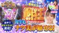 【ぱちんこAKB48 ワン・ツー・スリー!! フェスティバル】ナツチャレ#6 後半