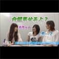 第35回/「そこそこ難しい漢字の読み選手権」20代女子ライターの漢字力判定!