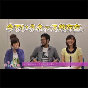 第50回/オリ術の鬼才・デグチセイキ登場