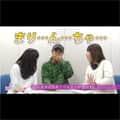 第61回/ヒキ強からかおりっきぃ☆と銀田まいへ質問「今まで業界人何人と寝た?」