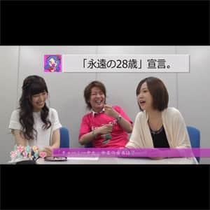 第46回/オリ術からカリスマおゲイライター・チャーミー中元登場!!