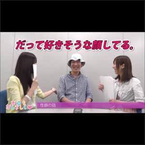 第75回/守山有人の伝説トーク(かなり恥ずかしい話編)