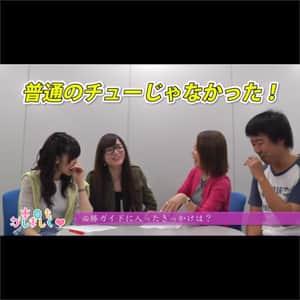 第72回/最強コスプレキャラ目指して!高田純子のオッパイチェック!