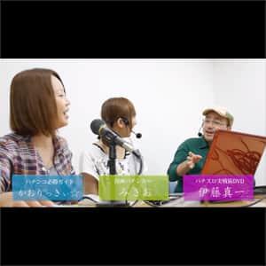 第78回/イトシン的「女性ライターあわよくばランキング2014夏!」