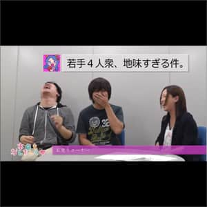 第45回/地味すぎる!「必勝ガイド・若手4人衆」を売る方法、徹底討論!