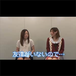 第9回/みさお、かおりっきぃ☆に初対面タメ口ブッコミ!