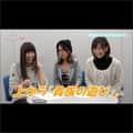 第20回/「銀田まいと森本レオ子は犬猿の仲」を検証する!!